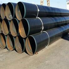 安徽DN普通级3pe防腐钢管生产厂家电话推荐图片