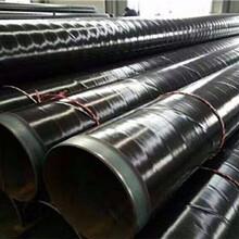 推荐武汉法兰连接涂塑复合钢管生产厂家优质服务图片