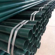 平凉DN内外环氧涂塑钢管厂家价格强烈推荐图片