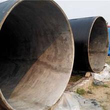 鹤壁电缆穿线涂塑钢管价格资讯图片