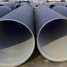 六盘水DN天然气涂塑钢管生产厂家电话推荐图片