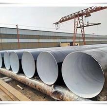 焦作DN天然气涂塑钢管厂家价格强烈推荐图片