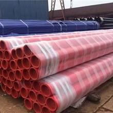 电缆专用防腐钢管厂家鄂尔多斯价格报道图片