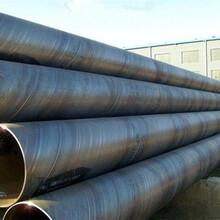 推荐珠海法兰连接涂塑复合钢管生产厂家规格参数图片