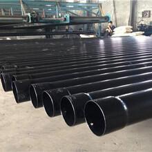 葫芦岛消防涂塑钢管厂家价格报道图片