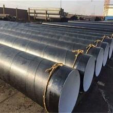 柳州水泥砂浆防腐钢管生产厂家图片