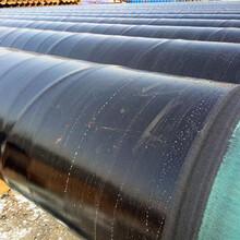 榆林矿用涂塑复合钢管生产厂家图片