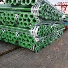 滄州內外涂塑防腐鋼管價格行情圖片