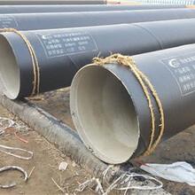遂宁聚乙烯内外涂塑钢管生产厂优游注册平台图片