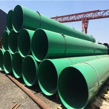 吉林大口径涂塑钢管厂家价格报道图片