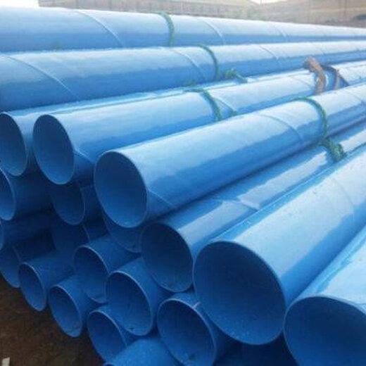 山东沟槽涂塑复合钢管生产厂家