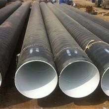 推荐遵义普通级3pe防腐钢管生产厂家工程指导图片