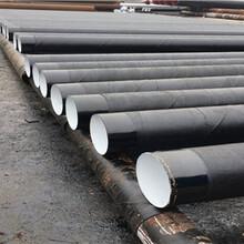 齐齐哈尔循环水涂塑钢管生产厂家图片