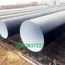推荐TPEP防腐钢管娄底生产厂家介绍图片