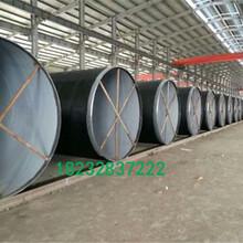 滁州无毒防腐钢管价格今日推荐图片