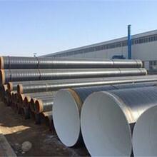 重庆无毒防腐钢管价格今日推荐图片