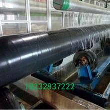 荆州外环氧内水泥砂浆钢管价格今日推荐图片