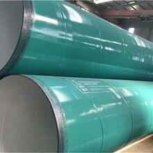 推荐三油两布防腐钢管许昌生产厂家介绍图片
