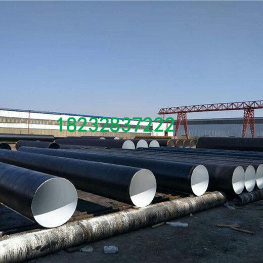 棗莊外環氧內水泥砂漿鋼管價格今日推薦