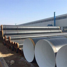 推荐许昌DN国标环氧煤沥青排污水钢管今日推荐图片