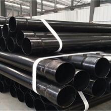推荐重庆DN给水排污消防涂塑钢管今日推荐图片
