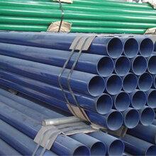 推荐赤峰外环氧内水泥砂浆钢管价格-介绍图片