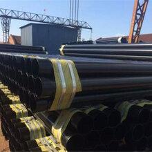 昭通DN电力电缆保护钢管生产厂东森游戏主管图片
