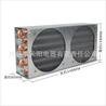 蒸发器厂家非标定制3HP空调冷凝器铜管翅片式制冷冷凝器价格优惠