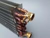 風機盤管散熱器水空調表冷器中央空調銅管換熱芯鋁箔翅片冷凝器