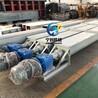 宁创99热最新地址获取LS型螺旋输送机螺旋给料机输送机