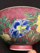红釉瓷器分为多少种?在哪里可以鉴定,出手快价格高!图片