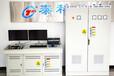 大慶市混凝土攪拌站控制系統生產廠家