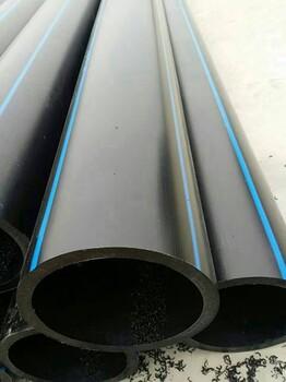 吕梁PE国标给水管三寸16公斤吕梁企标PE给水农田灌溉水管