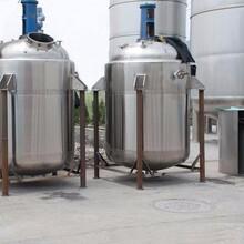 蘇州化工儲罐廠家圖片