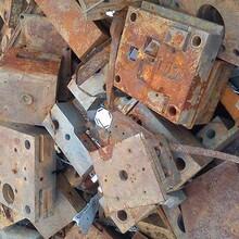 浙江废铁回收电话图片