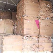 杭州纸业回收站图片