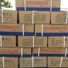 鄂州聚氨酯密封胶生产厂家价格图片