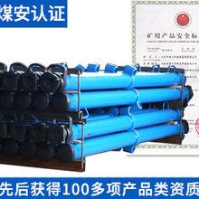 新时代的高科技产品DW16-300/100X单体液压支柱图片