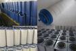 厂家供应H1300RN2010/SONDERWK玛勒风电滤芯