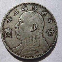哈布斯堡国际拍卖公司钱币拍卖征集负责人图片
