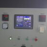 廣東真空箱式檢漏系統,氦氣回收,SF6環網柜檢漏
