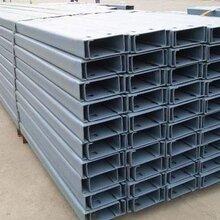 山东C型钢批发价格图片