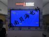 長沙65寸75寸85寸教育/會議一體機,49寸55寸液晶拼接屏