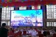 長沙LED門頭條屏會議屏舞臺大屏幕安裝調試公司