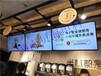 AOC會議教育平板拼接屏廣告機找湖南貝海電科
