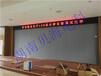 長沙會議室LED電子顯示屏條屏彩屏P2P3P4.75安裝公司