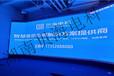 長沙會議室LED小間距屏P2P1.86P1.53現貨供應
