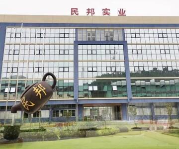 广东民邦新材料科技有限公司