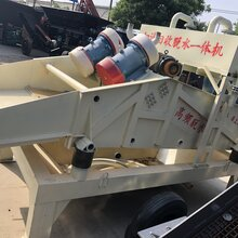 衡水細沙回收站圖片
