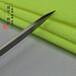 聚乙烯纖維布擊劍服面料耐刺面料運動耐磨面料